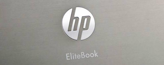 Review HP EliteBook 8440p